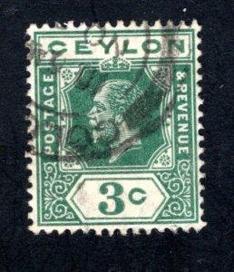 Ceylon #202a,  F/VF, Used,, CV $2.40 ....  1290165
