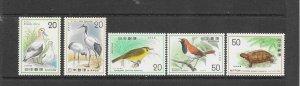 BIRDS - JAPAN #1199-1203  MNH