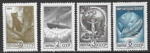 RUSSIA USSR 1984 Events Set Sc 5286-5289 MNH