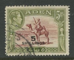 STAMP STATION PERTH Aden #45 - KGVI Definitive Overprint 1951  Used  CV$12.00.