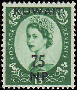 1957-1958 Kuwait #129-139, Complete Set(11), Hinged