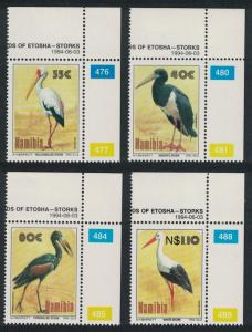 Namibia Storks Birds 4v Top Right Corners with margins SG#649-652 MI#776-779