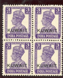 Kuwait 1945 KGVI 3a bright violet block of four superb MNH. SG 58. Sc 65.