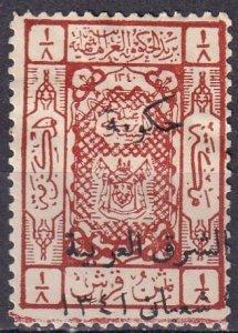 Jordan #74a  Unused CV $5.75 (Z3659)