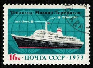 1973, Ship, USSR, 16K (RТ-583)