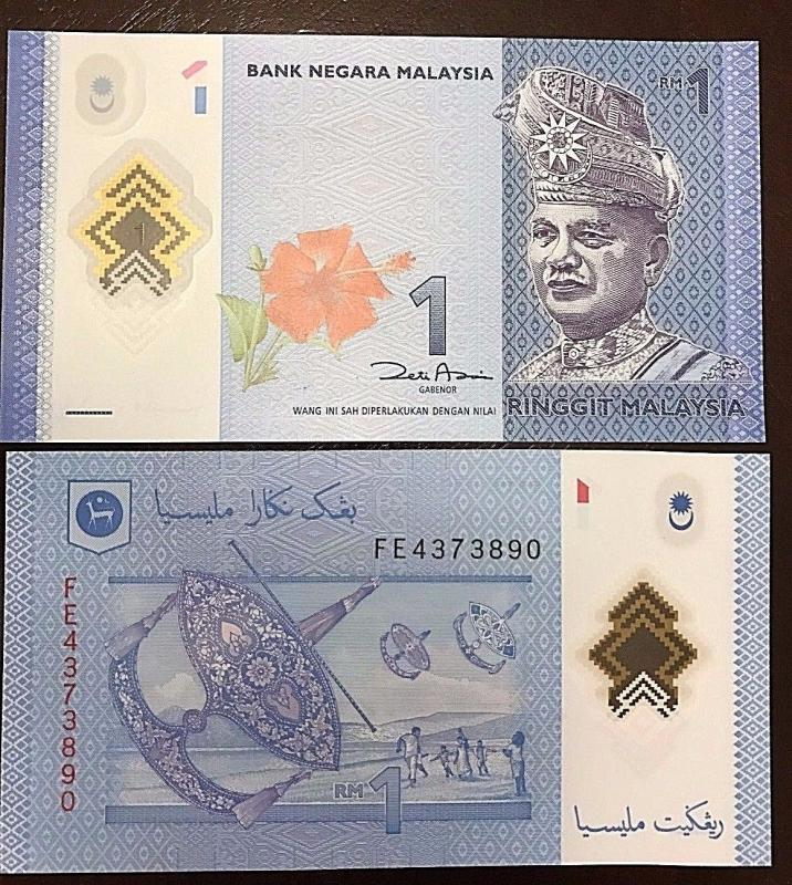 C) MALAYSIA BANK NOTE 1 RINGGIT POLYMER UNC 2012