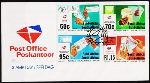 South Africa. 1994 FDC. Stamp Day. Fine Used
