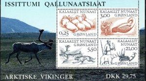 Greenland #361a MNH CV $13.00 (X276L