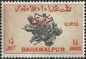 BAHAWALPUR - 28 Unused - SCV-0.25