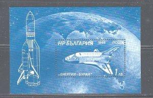 Bulgaria 3387A MNH 1988 Space Shuttle S/S