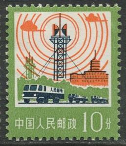 China-Scott 1322 - Definitive Issue -1977- MNH-Single 10f stamp