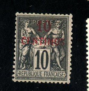 FRENCH MOROCCO #3 MINT FVF OG HR 33 Cat $33