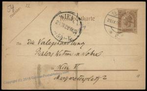 Austria Empire Rohrpost Pneumatic Mail Postal Stationary Card 69890