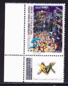 Israel #1318 UN Resolution on Creation of Jewish State MNH Single with tab