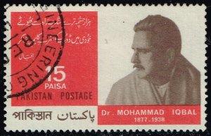 Pakistan **U-Pick** Stamp Stop Box #154 Item 58