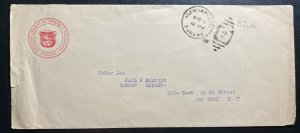 1930 Panama Post Office Department Official Cover to New York USA