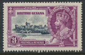 British Guiana SG 304 Mint Hinged  (Sc# 226 see details)  Silver Jubilee 1935