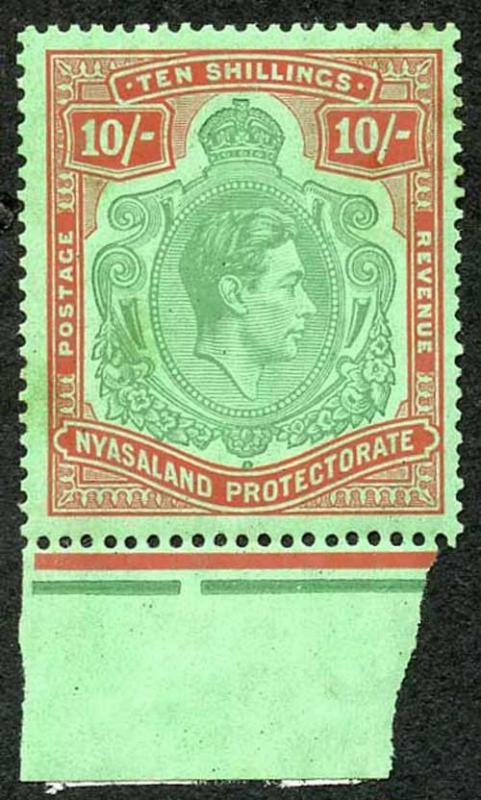 Nyasaland SG142a 10/- (Ord) Bluish Green & Brown-red/Pale Green (tone spot) M/M