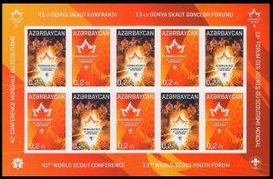 2017 Azerbaijan 1216-17KLb Scout movement (edition 40)