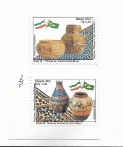 BRAZIL BRASIL 2003 DIPLOMATIC RELATIONS WITH IRAN FLAGS ARTCRAFTS CERAMICS