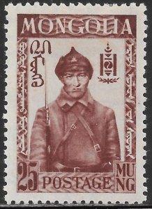 Mongolia 68 Unused/Hinged - Mongolian Revolution - Mongolian Soldier