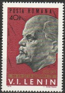 Romania #2164  MNH  (K50)