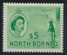 North Borneo SG 385 SC# 274 MVLH   see details