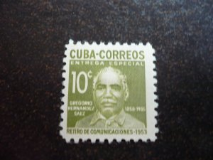 Stamps - Cuba - Scott# E19 -Mint Hinged Single Stamp