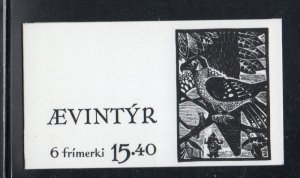 Faroe Islands Sc 120a 1984 Fairy Tales stamp booklet pane in booklet mint NH