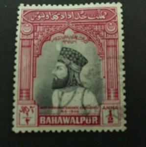Bahawalpur: : 1947, Bicentenary Commemoration, good used SG 18