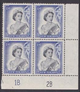 NEW ZEALAND 1953 QE 1/6d plate block 1A2B mint block of 4...................2494