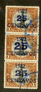 GUATEMALA 193, 193a (2) USED  STRIP/3 SCV $0.90 BIN $0.40 MONUMENT