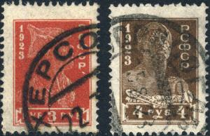 RUSSIE / RUSSIA - Mi.215A/216A 3R red Soldier & 4R brown Worker 1923 issue - VFU