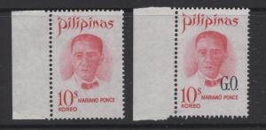 Philippines 1970 10c Pair Regular & Surcharge 2 Stamps Scott 1082 & O70 MNH