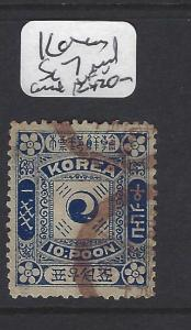 KOREA   (P2512B)  SC  7  RED CANCEL   VFU