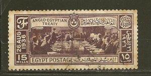Egypt 204 Signing of Treaty Used