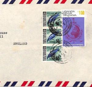 BT286 TANZANIA/BRITISH KUT MIXED FRANKING Cover FISH *Lushoto* 1977 Air Mail