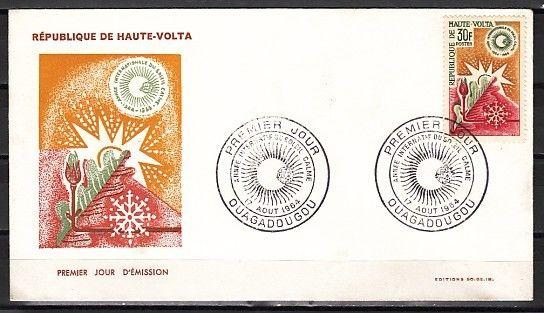 Burkina Faso, Scott cat. 133. Quiet Sun Year issue on a First day cover.