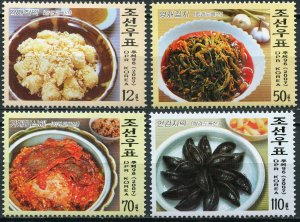 Korea 2007. Traditional dishes from the Hamgyong Province (MNH OG) Set