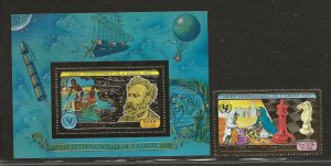 CENTRAL AFRICAN REPUBLIC SC# C208  (NOTE AFTER) FVF/MNH
