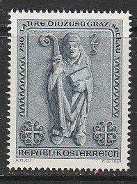 1968 Austria - Sc 817 - MNH VF - 1 single - Bishop Romanesque Bas-relief