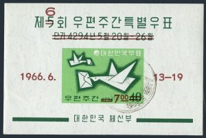 Korea South 534 CTO.Michel 533 Bl.228. Letter writing week 1966.Pigeon.