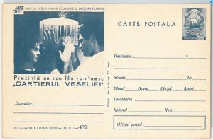 CINEMA ---  ROMANIA:  POSTAL STATIONERY CARD - Cartierul veseliei #2