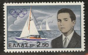 GREECE Scott 690 MH* 1961 Yacht stamp
