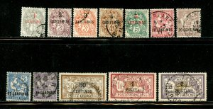 French Morocco #11-22, Used. CV $ 284.00, See discription