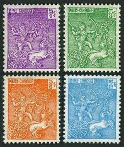 Cambodia 94-96,94A,MNH.Mi 121-124. Krishna in Chariot Khmer Frieze,1961-1963.