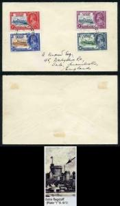 Falkland Islands 1935 Silver Jubilee 1/- EXTRA FLAGSTAFF on South Georgia Cover