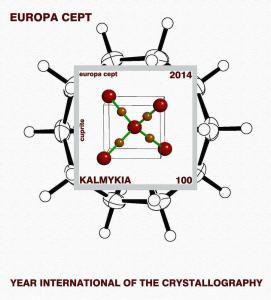 KALMYKIA RUSSIA SHEET IMPERF CRYSTALLOGRAPHY EUROPA 2014