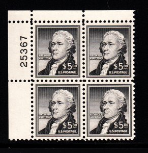 #1053 Plate block XF NH! Free certified shipping.