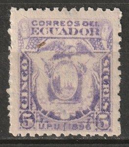 Ecuador 1896 Sc 62 MLH* crease